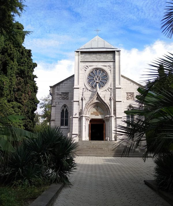 Крым, Ялта католический храм