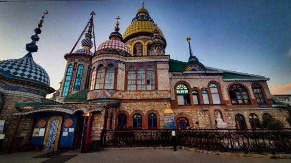 Татарстан Казань