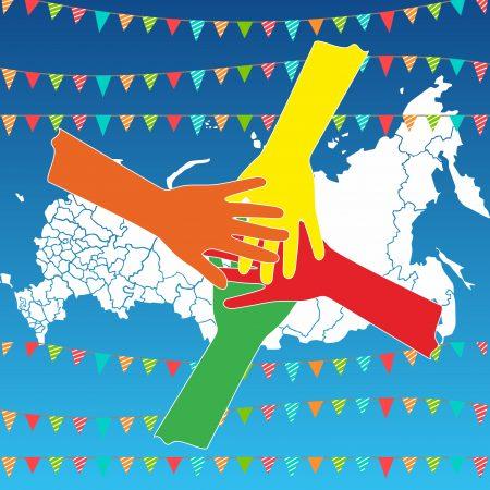 Туры на день Народного Единства