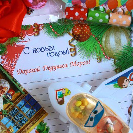Новый год, письма деду морозу, Великий Устюг