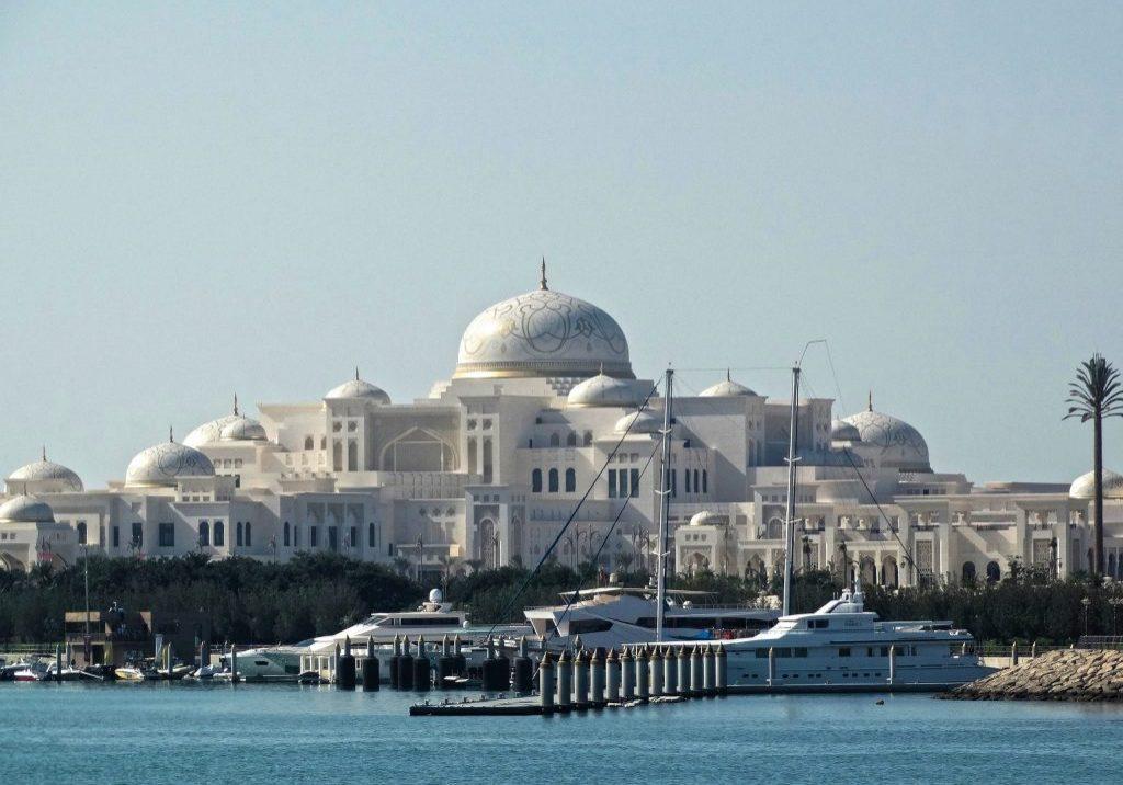ОАЭ Абу-Даби Президентский дворец