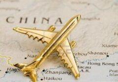 Визы в Китай в Ростове-на-Дону