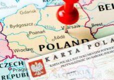 Визы в Польшу в Ростове-на-Дону