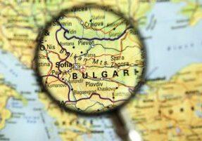 Визы в Болгарию в Ростове-на-Дону